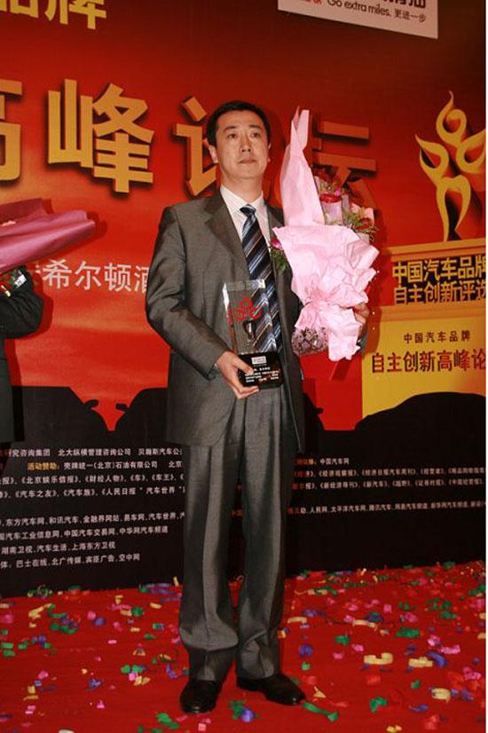 一汽奔腾荣膺中国汽车品牌自主创新标志车型大奖高清图片